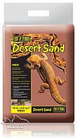 Грунт для пустынных террариумов песок красный ExoTerra Desert Sand 4,5 кг (Hagen РТ 3105)