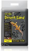 Грунт для пустынных террариумов песок черный ExoTerra Desert Sand 4,5 кг (Hagen РТ 3101)