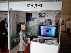 Выставка Энергоэффективность 2015