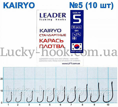 Крючок Leader KAIRYO (карась,плотва) №5, фото 2