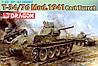 Т-34\76 обр. 1941г. \ литая башня\    1\35     DRAGON  6418