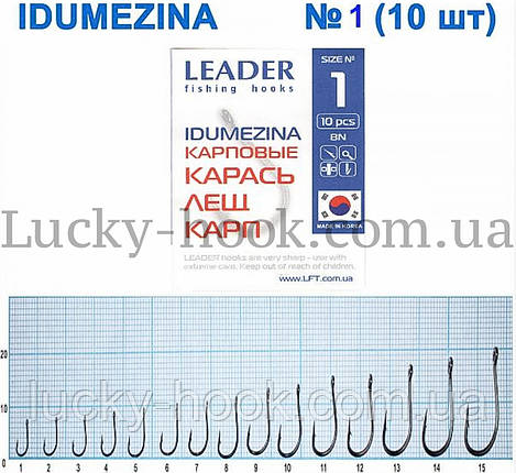 Крючок Leader Idumezina (карась, лещ, карп) № 1, фото 2