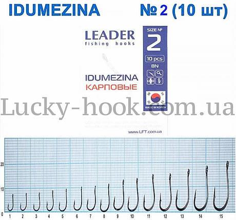 Крючок Leader Idumezina (карась, лещ, карп) № 2, фото 2