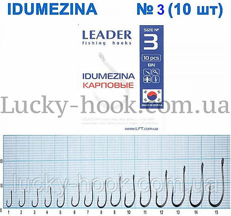 Крючок Leader Idumezina (карась, лещ, карп) № 3, фото 2