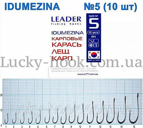Крючок Leader Idumezina (карась, лещ, карп) № 5, фото 2