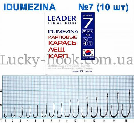 Крючок Leader Idumezina (карась, лещ, карп) № 7, фото 2