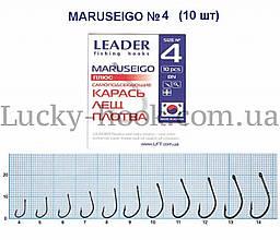 Крючок Leader Maruseigo плюс самоподсекающие (Карась, лещ, плотва) № 4