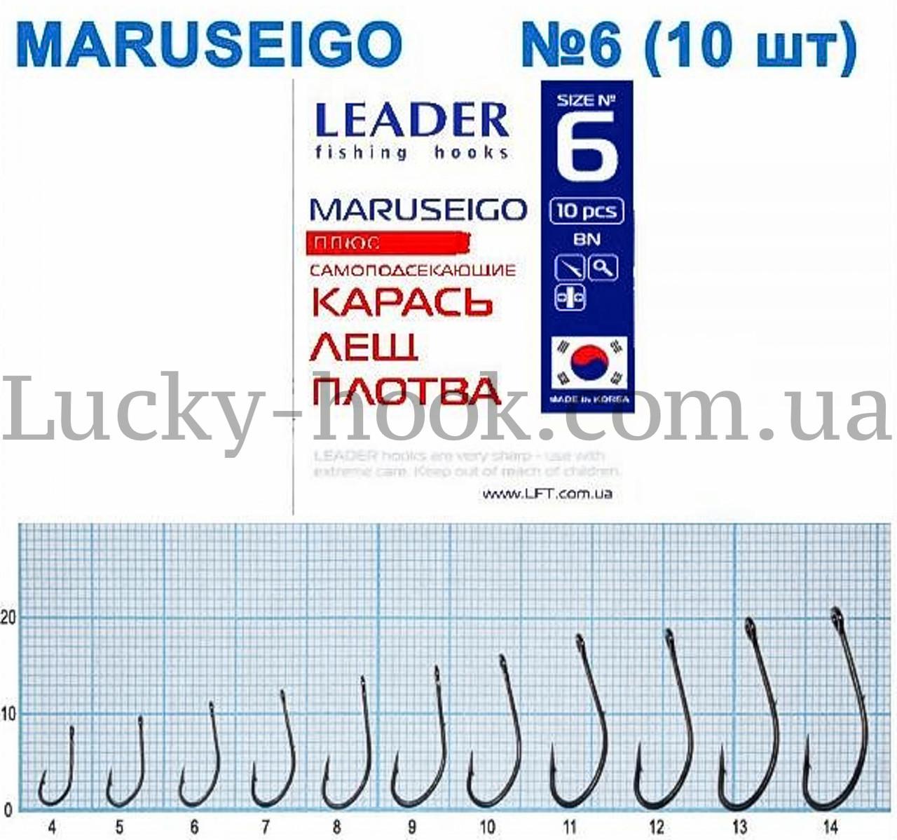 Крючок Leader Maruseigo плюс самоподсекающие (Карась, лещ, плотва) № 6