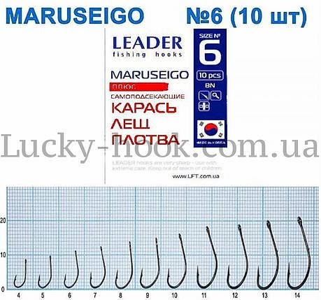 Крючок Leader Maruseigo плюс самоподсекающие (Карась, лещ, плотва) № 6, фото 2