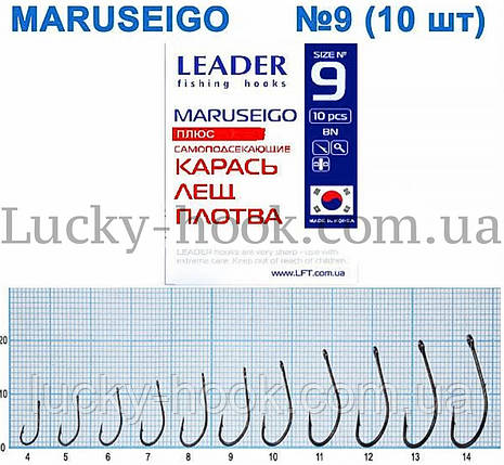Крючок Leader Maruseigo плюс самоподсекающие (Карась, лещ, плотва) № 9, фото 2