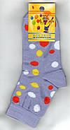 Детские носки демисезонные х/б Смалий, 33-35, 22 размер                                             , фото 3