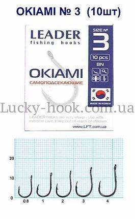 Крючок Leader OKIAMI плюс сам (Подлещ, лещ, плотва) № 3, фото 2