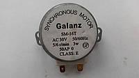 Двигатель (мотор) GALANZ