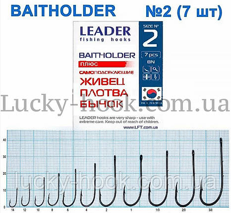 Крючок Leader Baitholder самоподсекающие (живец, плотва, бычок) №2 , фото 2
