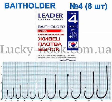 Крючок Leader Baitholder самоподсекающие (живец, плотва, бычок) №4 , фото 2