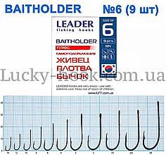 Крючок Leader Baitholder самоподсекающие (живец, плотва, бычок) №6