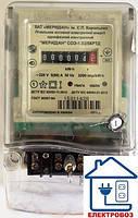 Лічильник електроенергії однофазний електронний Меридіан СОЭ-1,02/5КРТД 220В 5(60)