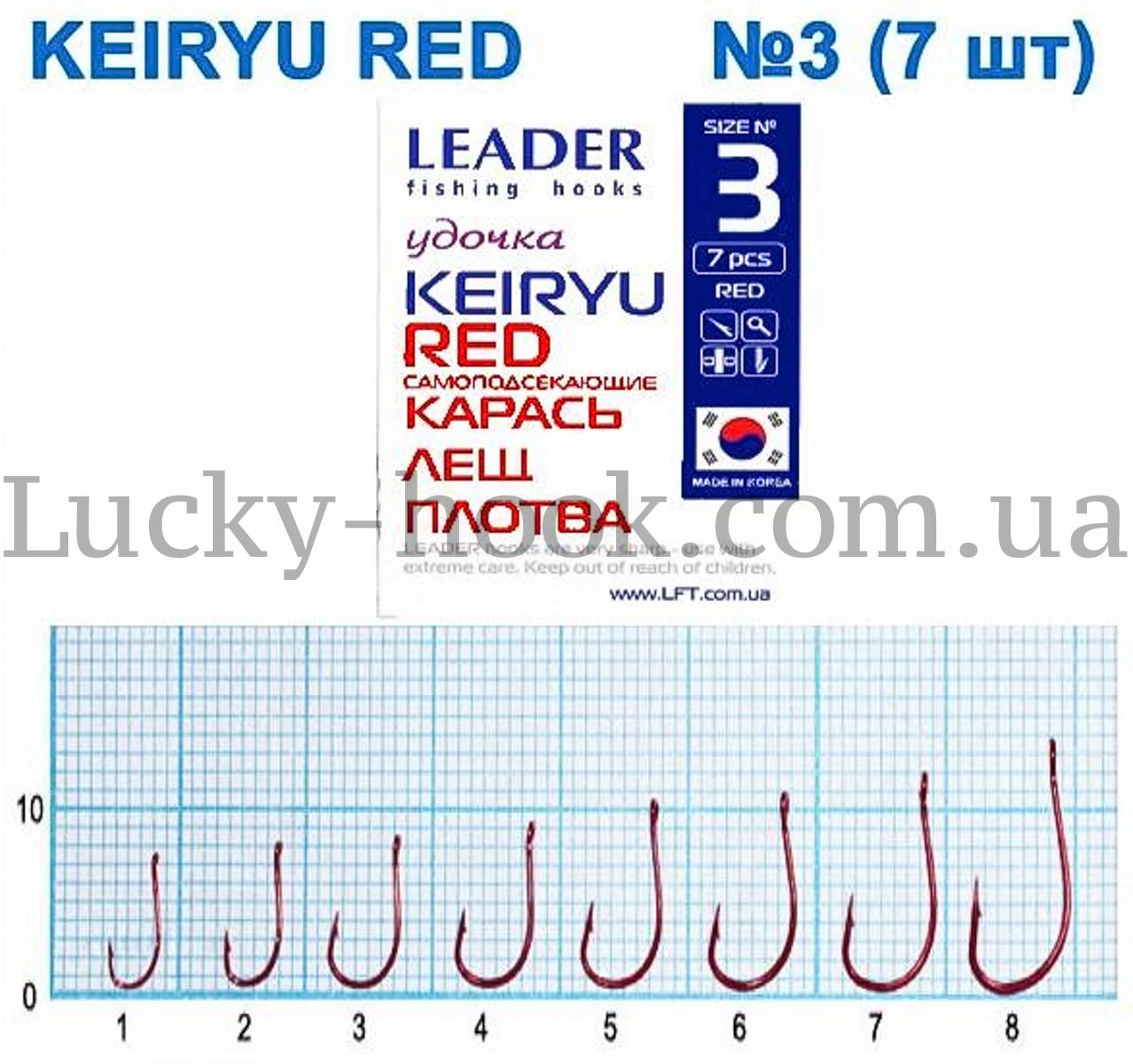 Крючок Leader Keiryu red самоподсекающие (карась, лещ, плотва) №3