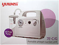 Yuwell 7E-C/G Portable Phlegm Suction Unit