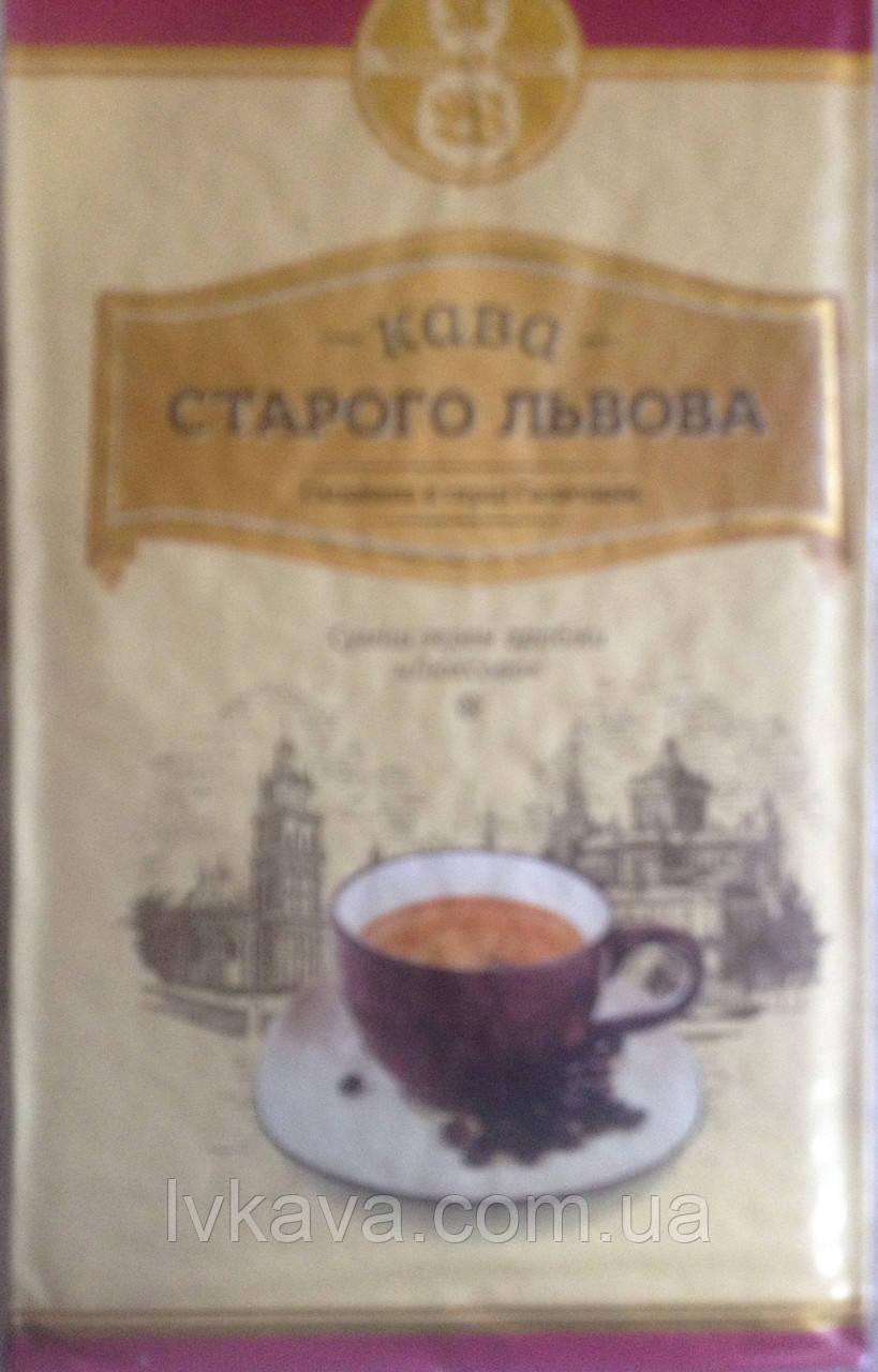 Кофе молотый Кава Старого Львова Люксова,250гр