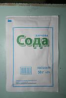 Сода пищевая, 50 г
