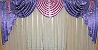 Ламбрекен из атласа 3 метра №49 Цвет фиолетовый