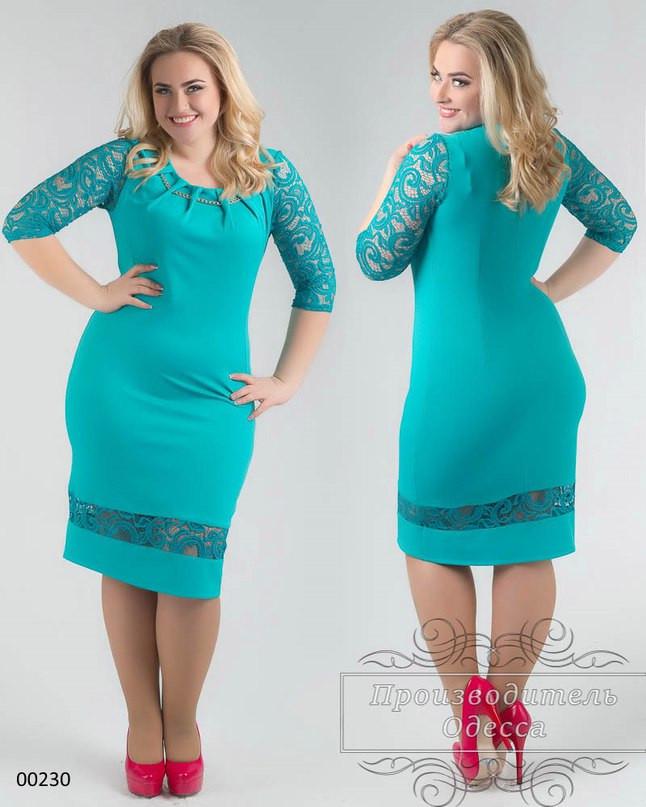 Платье 58 размер деловые