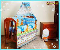 """Бортики бампер защита для детской кроватки защитное ограждение 2 части- """"Дино синий"""" №2"""