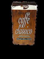 Кофе молотый Gimoka Caffe Classico 250 грамм