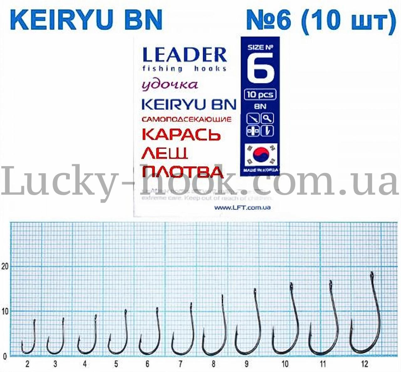 Крючок Leader KEIRYU BN самоподсекающие (карась, лещ, плотва) № 6