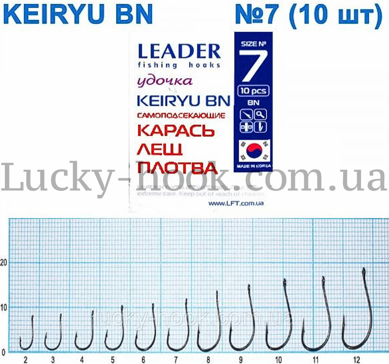 Крючок Leader KEIRYU BN самоподсекающие (карась, лещ, плотва) № 7