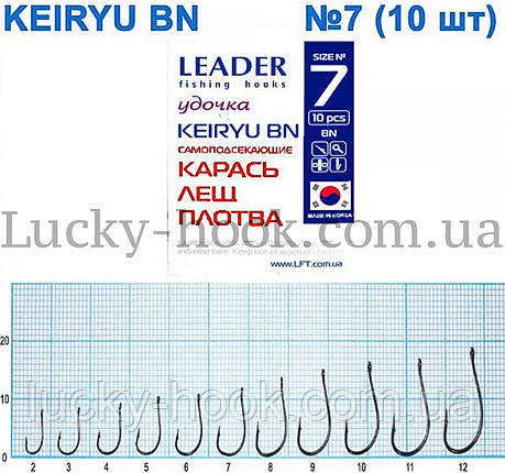 Крючок Leader KEIRYU BN самоподсекающие (карась, лещ, плотва) № 7, фото 2