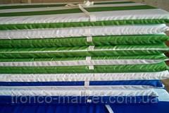 Шезлонг пластиковый с матрасом, фото 2