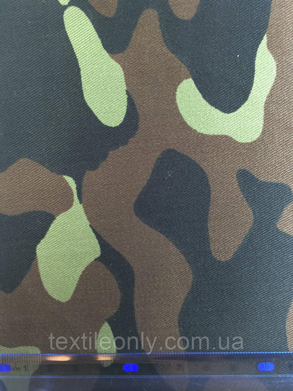 Ткань Саржа Украина
