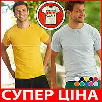 Мужская футболка мягкаяи приталенная 100% хлопок