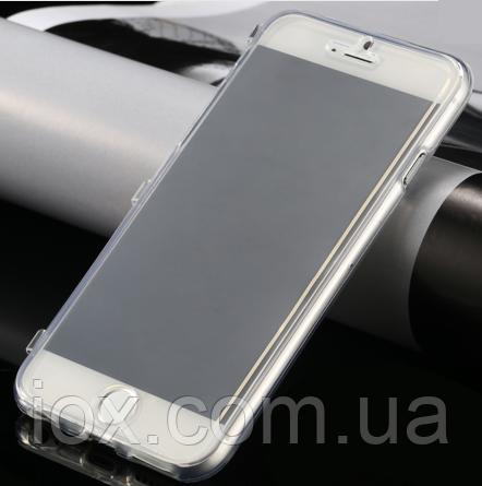 Прозрачный силиконовый чехол-книжка 100% защита для Iphone 6/6S