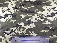 Ткань Трикотаж кулир пограничник