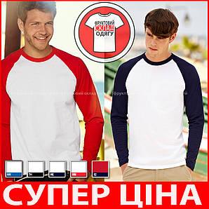 Мужская футболка комбинированная с длинным рукавом  100% хлопок