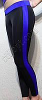 Лосины спортивные бифлекс с синими лампасами, фото 1