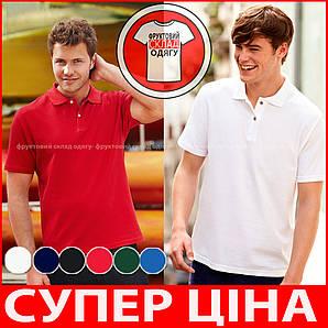 Мужская поло рубашка 100% хлопок с серыми пуговками