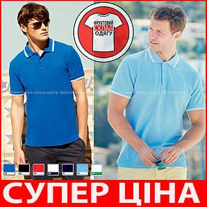 Мужская поло рубашка комбинированная с окантовкой 100% хлопок