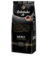 Кофе в зернах Ambassador Nero 1000г (Германия)
