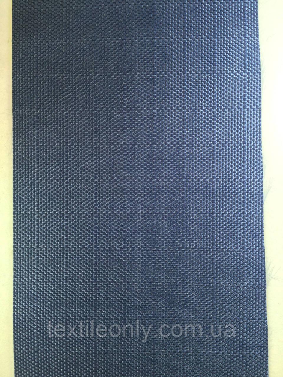 Ткань Сумочная рип-стоп 600Д ПУ цвет темно синий