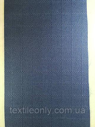 Ткань Сумочная рип-стоп 600Д ПУ цвет темно синий, фото 2