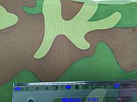 Ткань Сумочная 600Д камуфляж