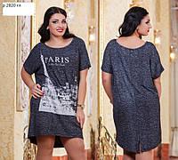 Платье-туника женская р 2820 гл