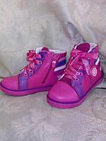 "Демисезонные яркие ботинки для девочки ТМ ""Meekone"" р-ры 26-31, фото 1"