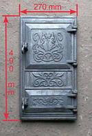 ✅ Дверка чугунная двойная (топка + поддувало), размер 270 х 490 мм