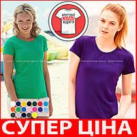 Женская классическая приталеная футболка 100% хлопка