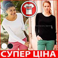 Женская футболка с длинным рукавом приталеная 100% хлопок